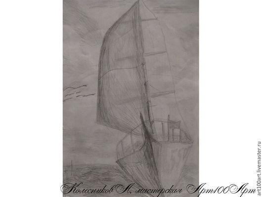 """Пейзаж ручной работы. Ярмарка Мастеров - ручная работа. Купить """"Яхта"""" карандашный рисунок. Handmade. Чёрно-белый, рисунок карандашом"""