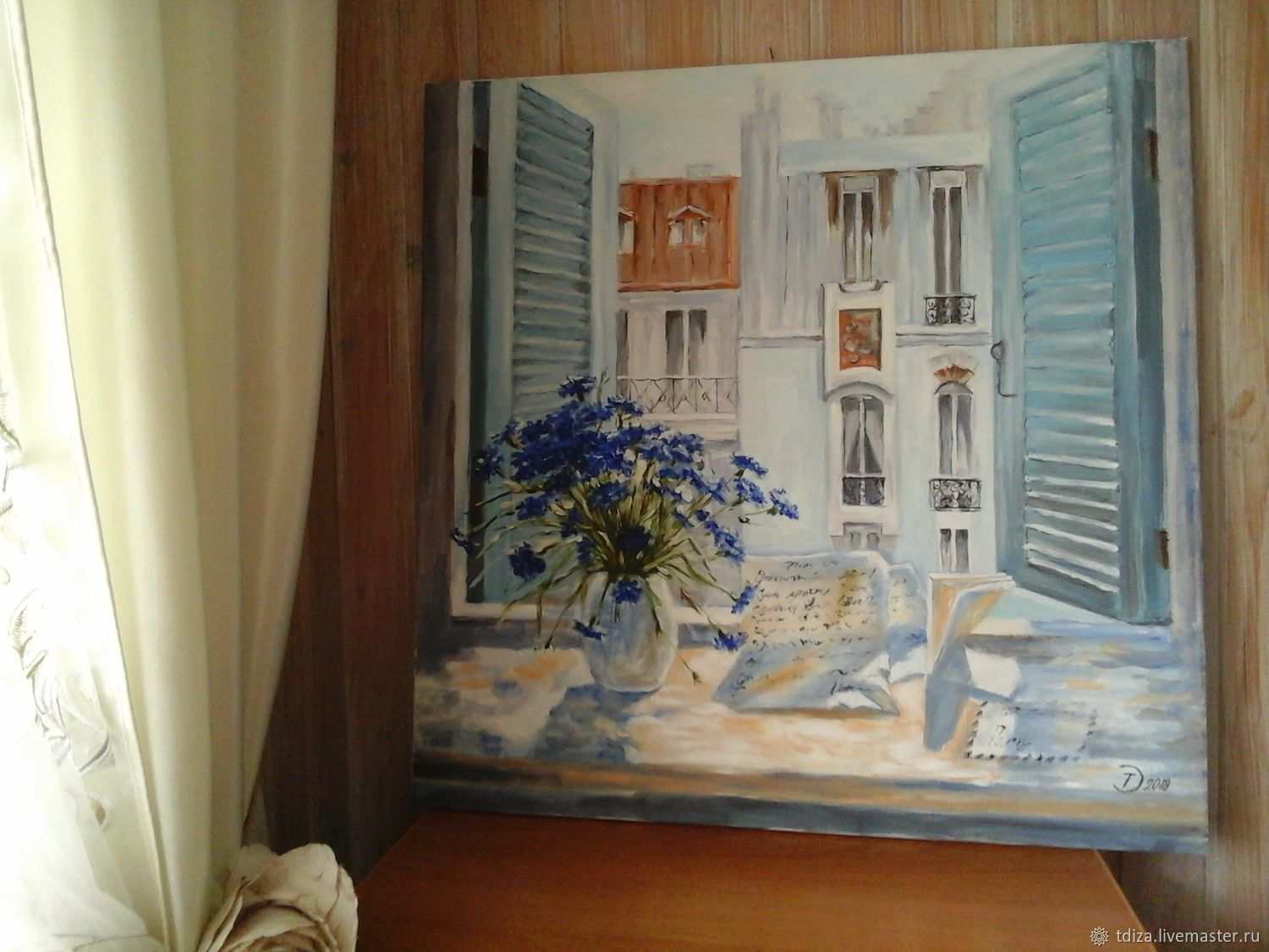 Painting in the style of Provence 'Window wide open', Pictures, Solnechnogorsk,  Фото №1