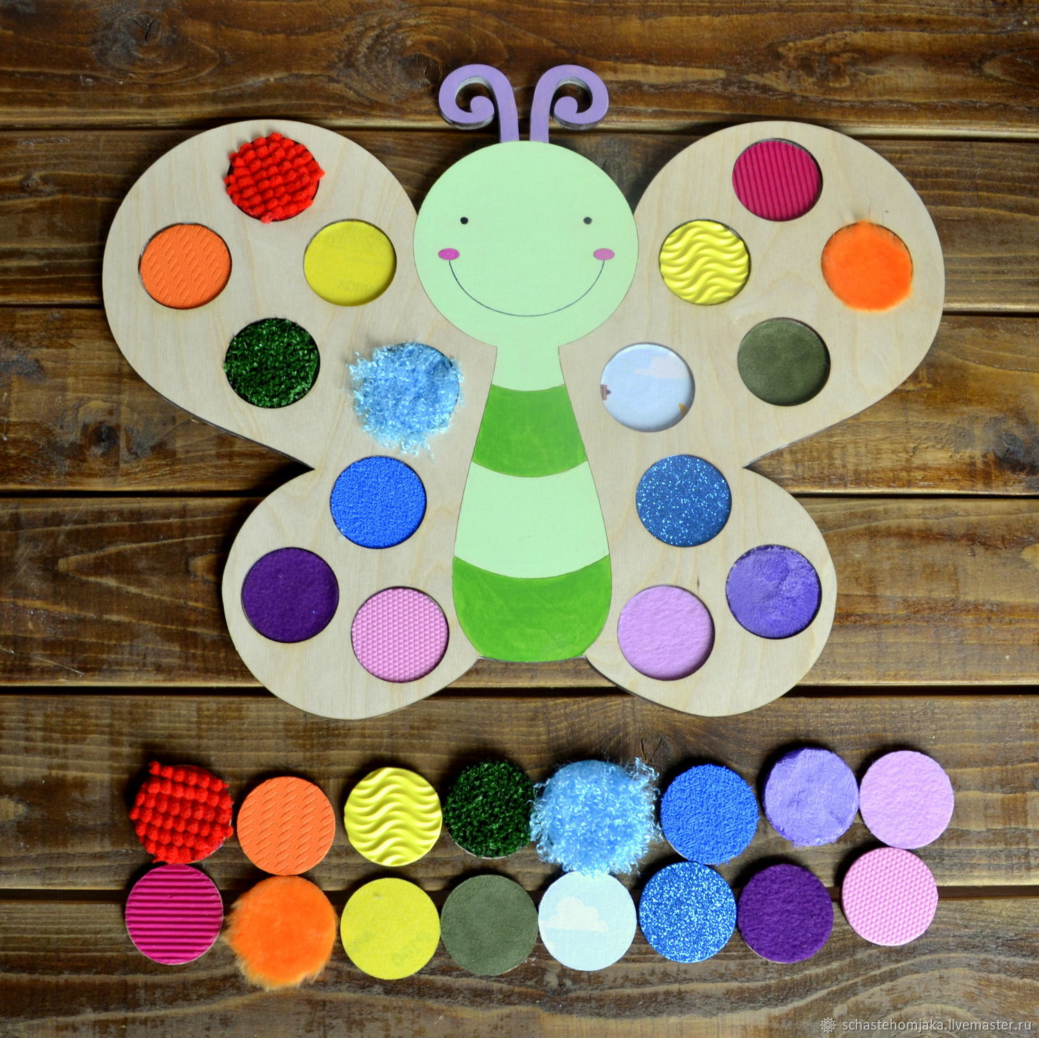Tactile plates 'Butterfly'. 16 pairs. Educational game, Play sets, Petrozavodsk,  Фото №1