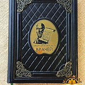 Подарки к праздникам handmade. Livemaster - original item APHORISMS of GREAT DOCTORS in leather binding. Handmade.