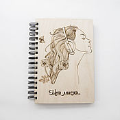 """Блокноты ручной работы. Ярмарка Мастеров - ручная работа Деревянный блокнот """"Мои мысли"""". Handmade."""