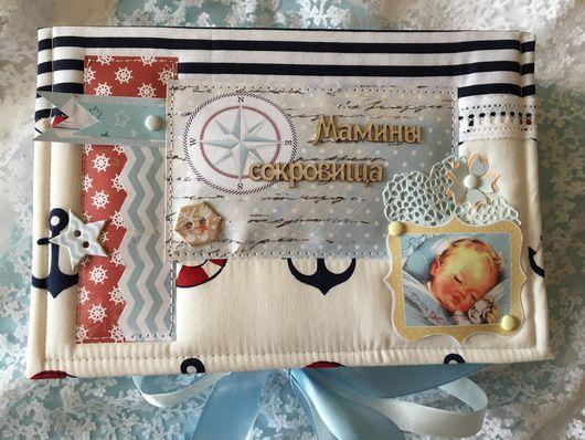 Подарки для новорожденных, ручной работы. Ярмарка Мастеров - ручная работа. Купить Мамины сокровища Морская тема №2. Handmade. шкатулка