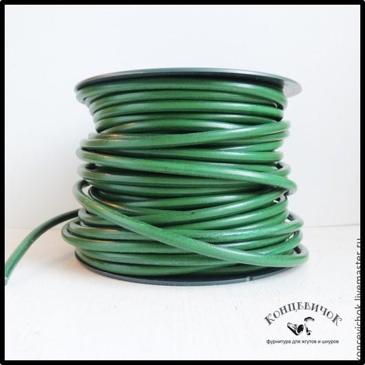 Для украшений ручной работы. Ярмарка Мастеров - ручная работа. Купить Шнур кожаный 5мм зеленый.Испания.. Handmade. Зеленый