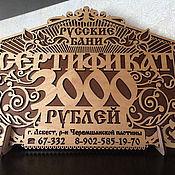 Дизайн и реклама ручной работы. Ярмарка Мастеров - ручная работа Подарочный сертификат. Handmade.