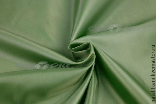 Шитье ручной работы. Ярмарка Мастеров - ручная работа. Купить Подкладочная ткань Таффета 190Т. Handmade. Зеленый, подклад