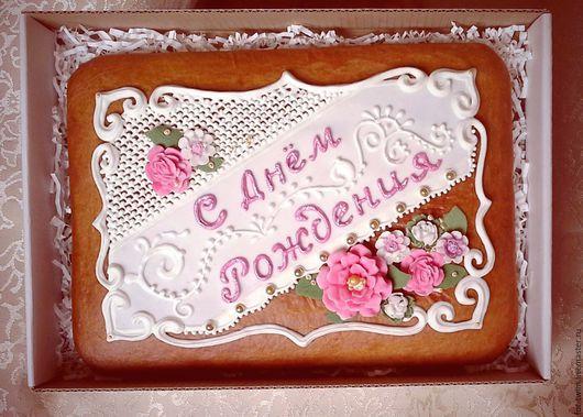 Кулинарные сувениры ручной работы. Ярмарка Мастеров - ручная работа. Купить Пряничное поздравление. Handmade. Комбинированный, имбирные пряники