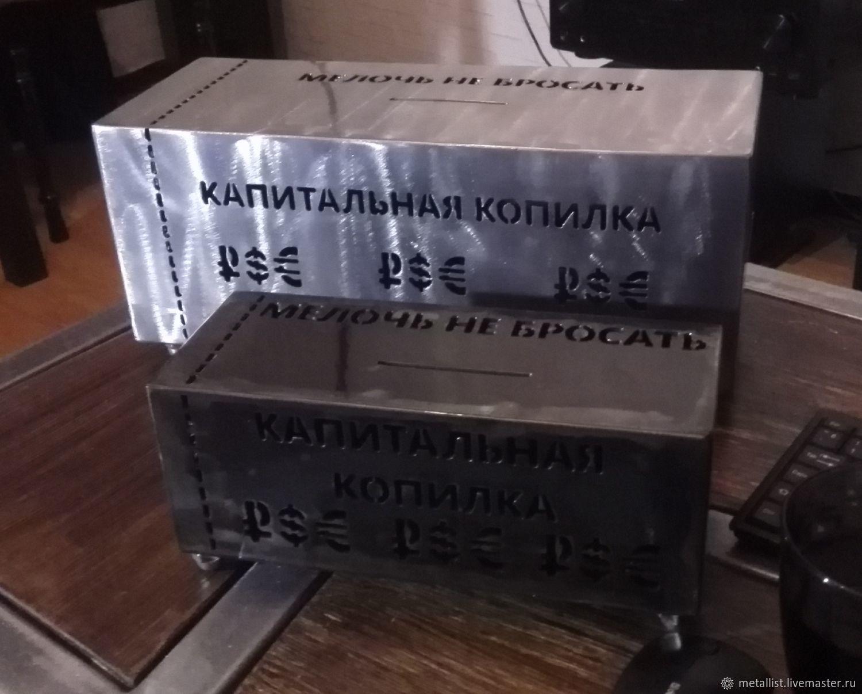 Капитильная копилка большая, Копилки, Чехов,  Фото №1