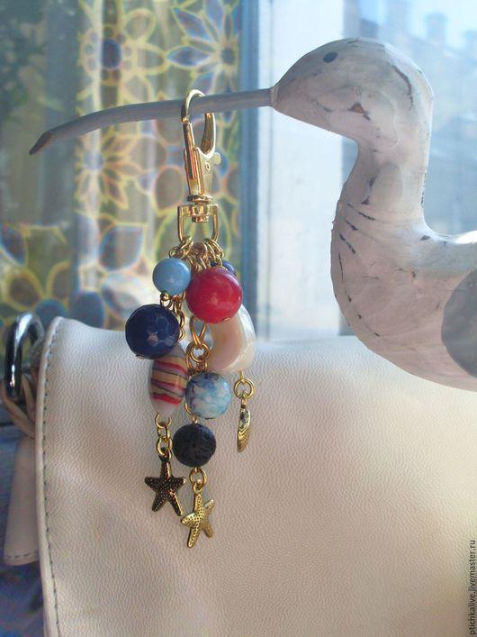 Брелоки ручной работы. Ярмарка Мастеров - ручная работа. Купить Море зовет. Брелок для сумки ключей рюкзака. Handmade.