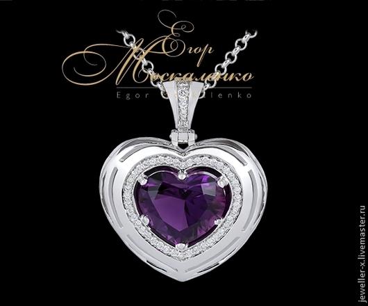 Сердце из белого золота с бриллиантами и аметистом Jeweller-X.ru