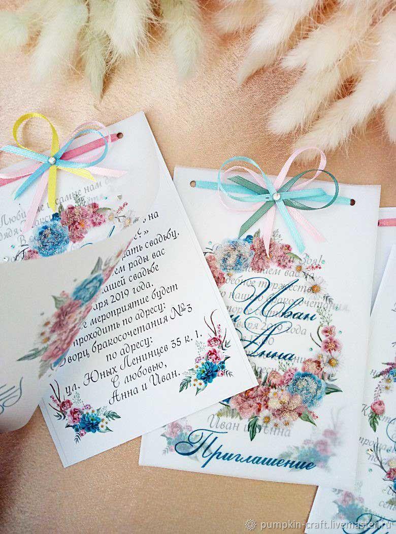 Доктор картинка, пригласительные открытки москвы