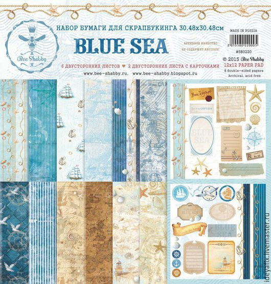 В наборе 6 двусторонних листов + 2 листа с карточками. Размер: 30х30 см. Плотность: 190 гр/м Коллекция: BLUE SEA Бренд: Bee Shabby