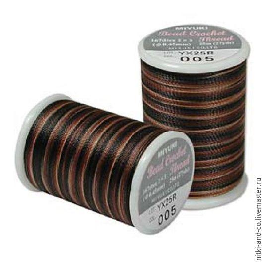 Вязание ручной работы. Ярмарка Мастеров - ручная работа. Купить Нитки MIYUKI (№ 005, Pebble Stone) для вязания. Handmade.