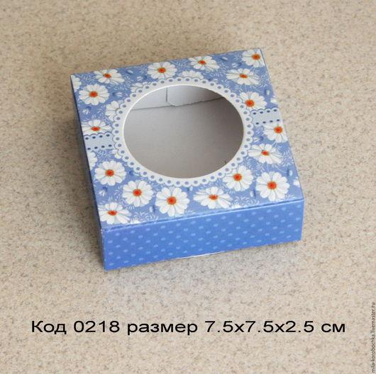 Коробочка (упаковка) для мыла. Код 0218 размер 7.5х7.5х2.5 см