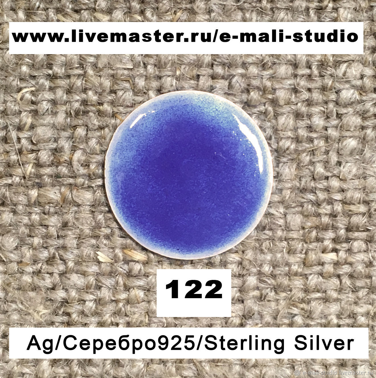Enamel transparent Electrician Blue No.122 Dulevo, Accessories for jewelry, St. Petersburg,  Фото №1
