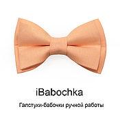 Аксессуары ручной работы. Ярмарка Мастеров - ручная работа Светлый персиковый галстук-бабочка iPeach Light. Handmade.