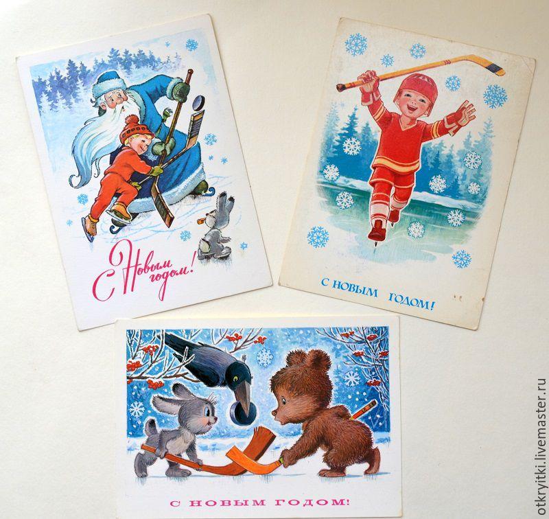 Редкие советские открытки 79