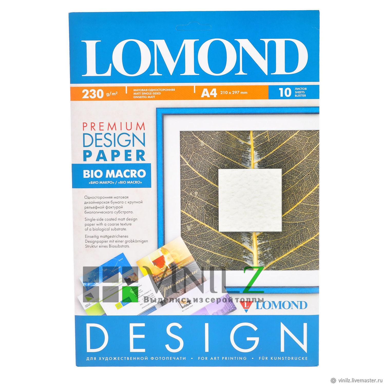 Дизайнерская бумага фактура Био макро, для струйной печати A4, 230г/м2, Бумага для скрапбукинга, Рыбинск,  Фото №1