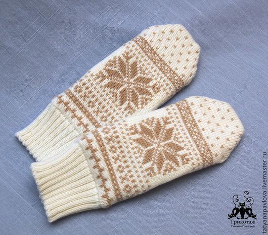 Варежки, митенки, перчатки ручной работы. Ярмарка Мастеров - ручная работа. Купить Варежки вязаные женские Снежные с норвежским узором шерсть. Handmade.