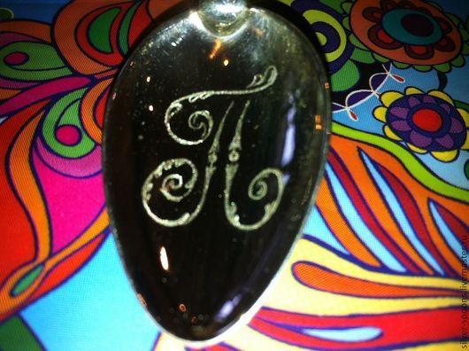 Серебряные ложки Скоблинского.  Черпальце ложки может быть украшено дарственной надписью, вензелем, инициалами или монограммой, выполненными в технике ручной гравировки.