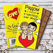 Сувениры и подарки handmade. Livemaster - original item Chocolate gift