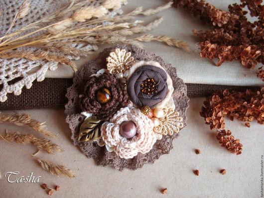 Купить брошь ручной работы. Ярмарка мастеров. Брошь коричневая цветок. Магазин Ta-shamanka:броши колье бусы. Бохо украшение. Брошь из ткани.