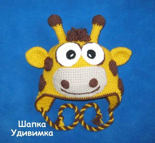 Шапки и шарфы ручной работы. Ярмарка Мастеров - ручная работа. Купить Шапка детская Жираф. Handmade. Жираф, теплая шапка