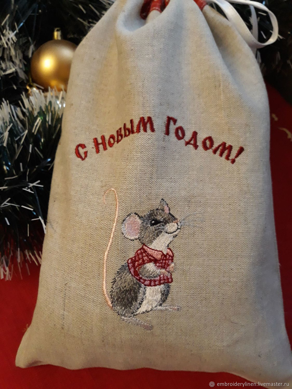 ' Happy New year, Mouse', Bags, Ramenskoye,  Фото №1
