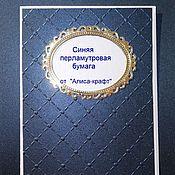 """Материалы для творчества ручной работы. Ярмарка Мастеров - ручная работа """"Синий перламутр"""" - темно-синяя бумага с мерцающей поверхностью. Handmade."""