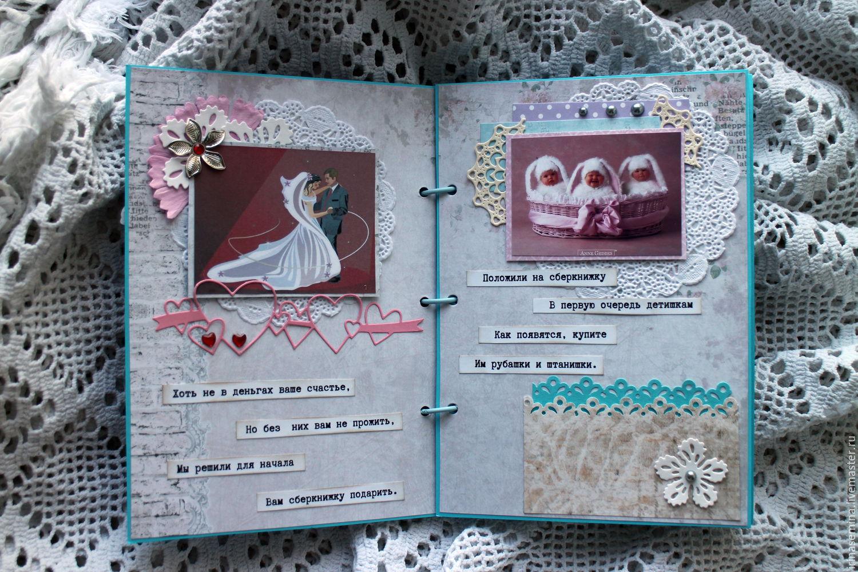 Открытки слайд, открытка на свадьбу в виде сберкнижки