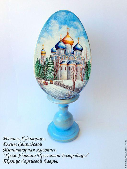 """Яйца ручной работы. Ярмарка Мастеров - ручная работа. Купить """"Собор Успения Пресвятой Богородицы """" - Яйцо. Handmade."""
