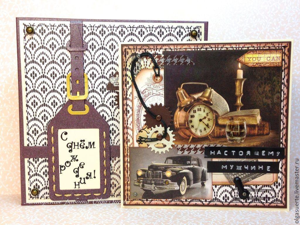 Пожелания с выздоровлением открытки 33