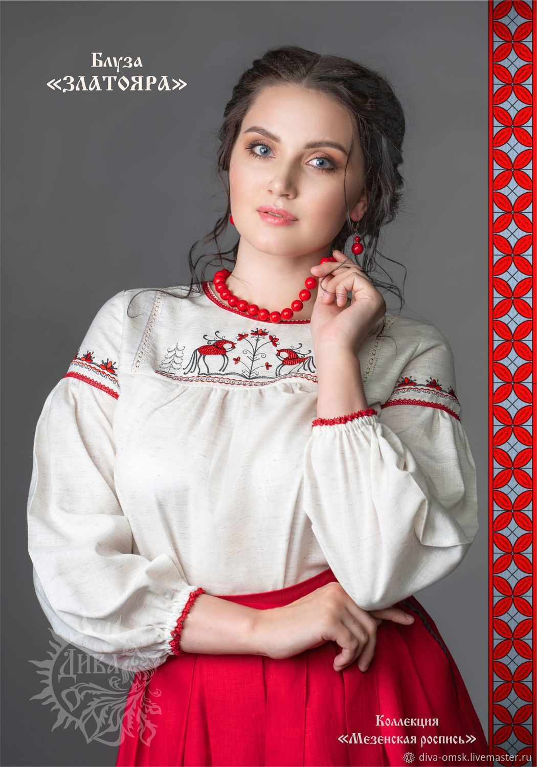 Blouse 'of ACCOUNTING», Dresses, Omsk,  Фото №1
