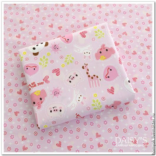 Шитье ручной работы. Ярмарка Мастеров - ручная работа. Купить Ткань хлопок детская животные компаньоны. Handmade. Розовый