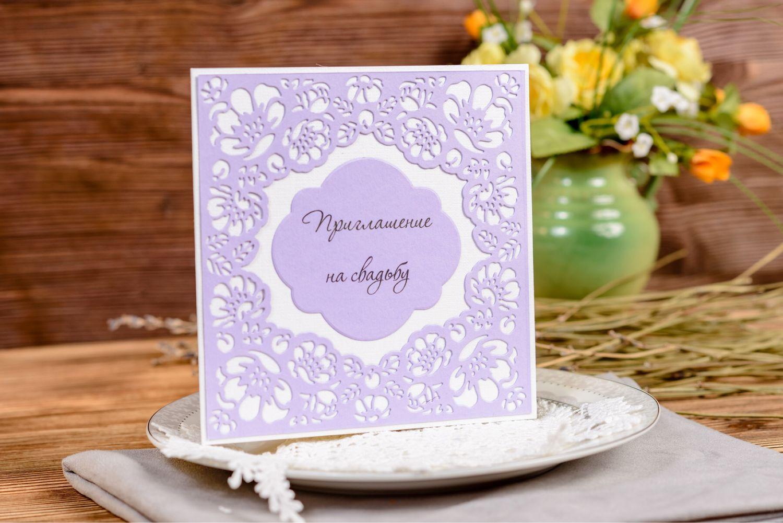 Приглашения на свадьбу самара вк, надписью