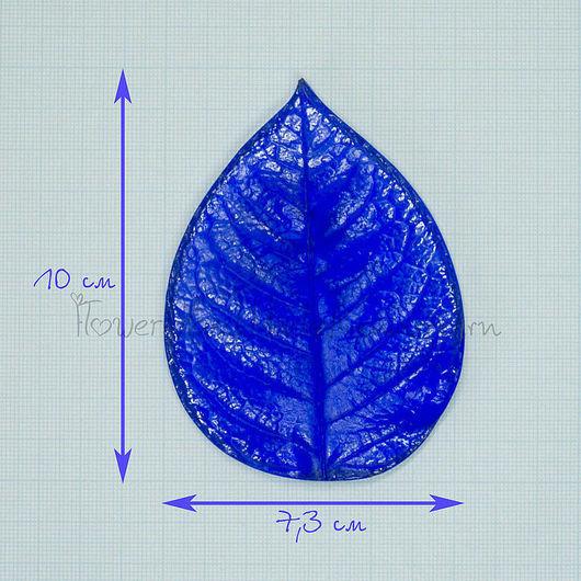 М085 Молд лист розы большой