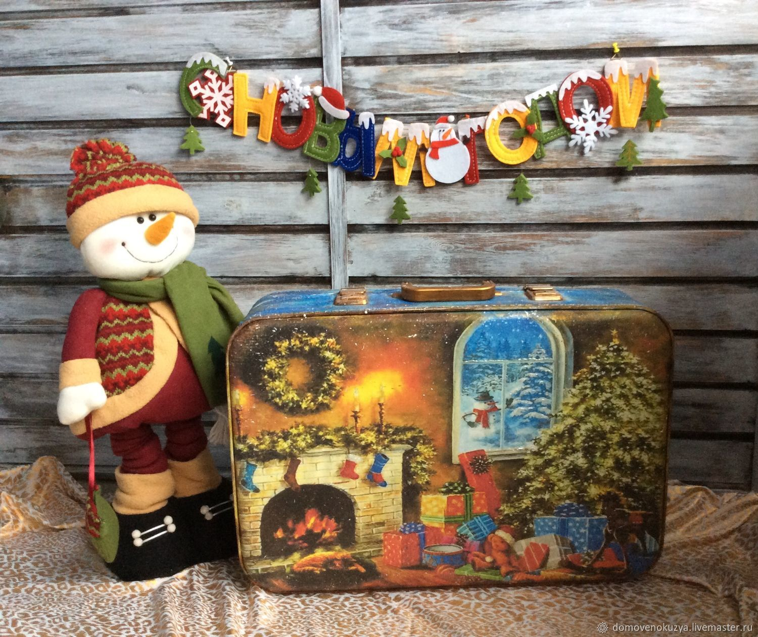'New year's tale ' new year's suitcase, gift, Basket, Novosibirsk,  Фото №1