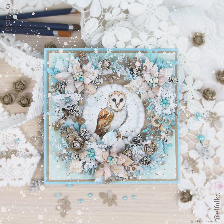 Зимняя открытка. Открытка ручной работы. Открытка С Днем Рождения. Открытка с цветами. Женская открытка. Открытки для любимых. Открытка для подруги. Сова. Открытка в наличии.