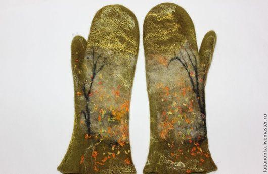 Варежки, митенки, перчатки ручной работы. Ярмарка Мастеров - ручная работа. Купить Варежки валяные Листопад. Handmade. Варежки