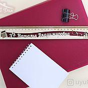 Канцелярские товары handmade. Livemaster - original item A wooden ruler with the name of the Exact calculation. Handmade.