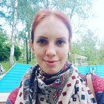 Вера Нефортунова - Ярмарка Мастеров - ручная работа, handmade