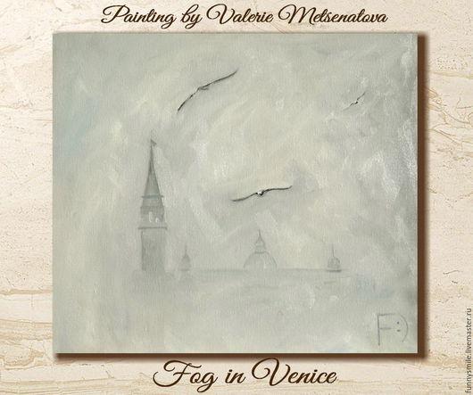 Пейзаж ручной работы. Ярмарка Мастеров - ручная работа. Купить Картина маслом на холсте. Туман в Венеции.. Handmade. Серый, город