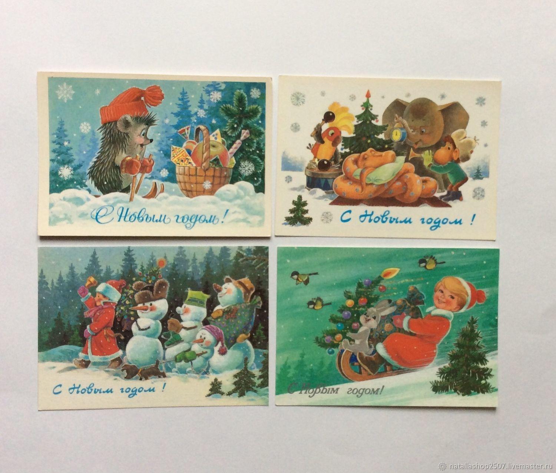 Где в москве продать открытки ссср, музыкальные картинками для