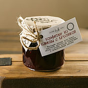 Сувениры и подарки handmade. Livemaster - original item Cranberry and lingonberry jam. Handmade.