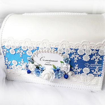 Свадебный салон ручной работы. Ярмарка Мастеров - ручная работа Сундучок для подарков свадебный синий. Handmade.