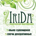 IriDa (iridasoap) - Ярмарка Мастеров - ручная работа, handmade