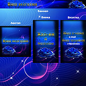 "Дизайн и реклама handmade. Livemaster - original item Design for LiveMaster.ru ""Ultramarine Dream"". Handmade."