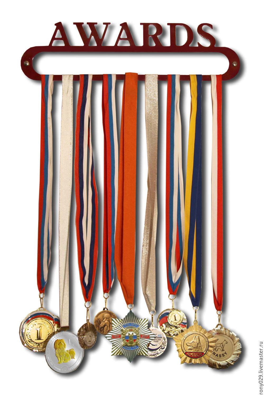 Полочка для медалей своими руками
