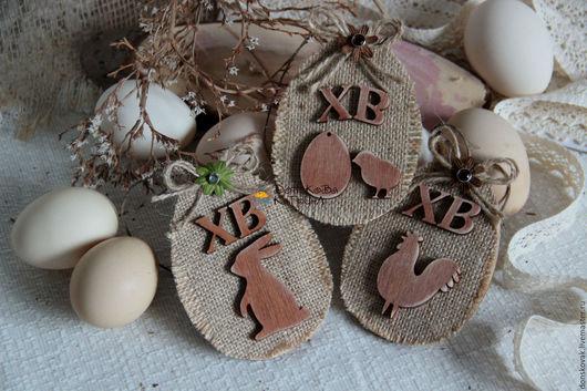 """Подарки на Пасху ручной работы. Ярмарка Мастеров - ручная работа. Купить Пасхальные подвески """"Эко"""". Handmade. Эко, пасхальные яйца"""