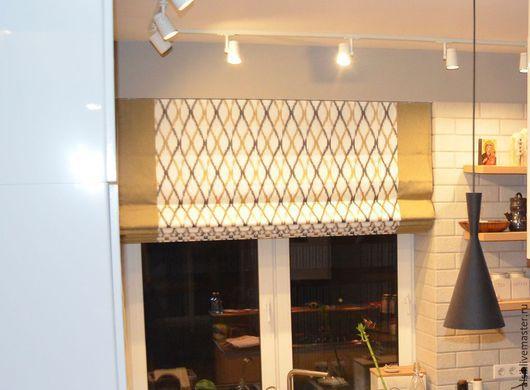 Текстиль, ковры ручной работы. Ярмарка Мастеров - ручная работа. Купить Декор кухни + гостиной (шторы, подушки). Handmade.