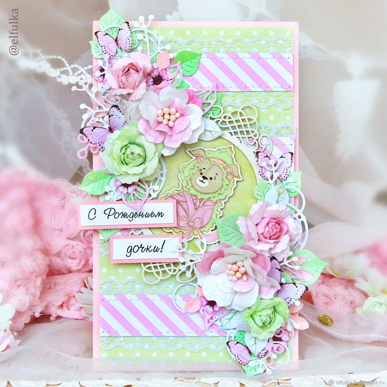 Картинки, открытка дочка новорожденная